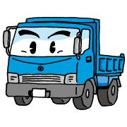 ダンプカーのキャラクター