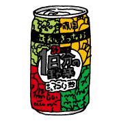 野菜ジュース(缶入り)