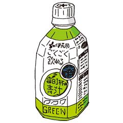 伊藤園 ごくごく飲める青汁