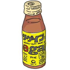リゲイン(栄養ドリンク)