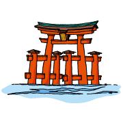 安芸の宮島【厳島神社大鳥居】