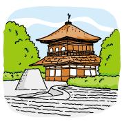 銀閣寺(慈照寺)
