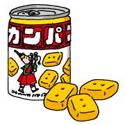 乾パン(カンパン)