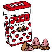アポロチョコレート