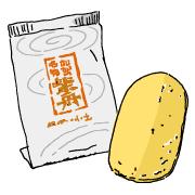 柴舟(しばふね)