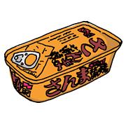 さんま蒲焼の缶詰