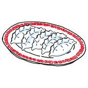 焼き餃子(ぎょうざ)