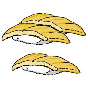 あなご(にぎり寿司)