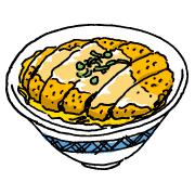 カツ丼(カツどん)