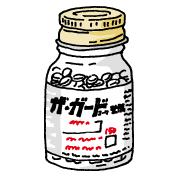 整腸薬ザ・ガード